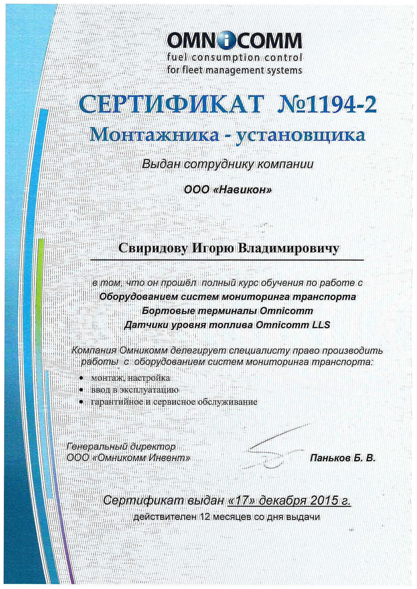 licenses-slide