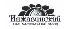 Маслобойный завод «Инжавинский»